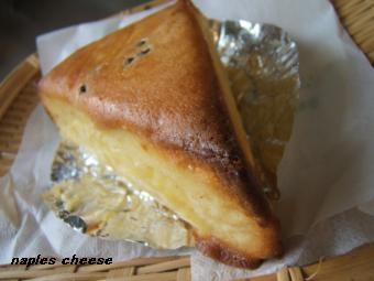 太平堂 ナポリチーズ