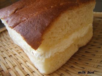 太平堂 牛乳パン