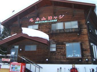 名木山ロッジ