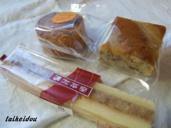 太平堂 焼き菓子