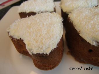 0224 キャロットケーキ