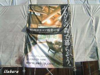 20100311_0000.jpg