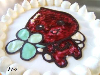 0320 しずくちゃんケーキ2