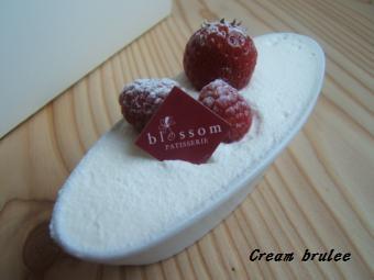 blossom クレームブリュレ