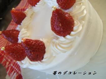 5月 苺のデコレーションケーキ