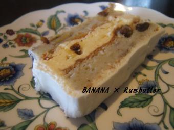 0518 バナナラムバターケーキ