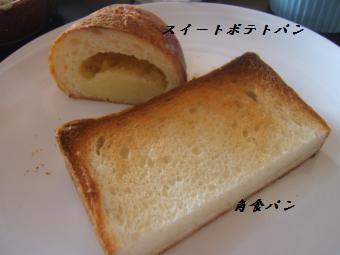 かんちゃんママパン1