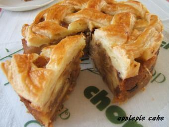 10月 りんごパイケーキ