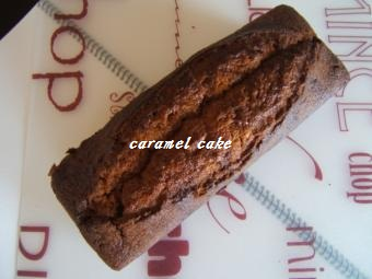 1005 キャラメルケーキ1