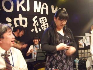 ザ・沖縄 The JPU1