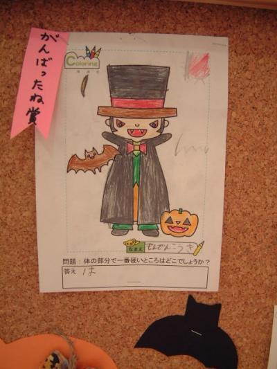 縺後s縺ー縺」縺溘・雉橸シ狙convert_20091114164925