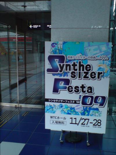 synthefesta09