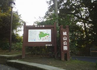 17 城山公園入り口 (36%)