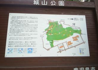 18 遊歩道地図 (36%)