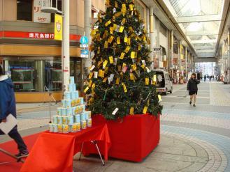01b クリスマスツリー (40%)