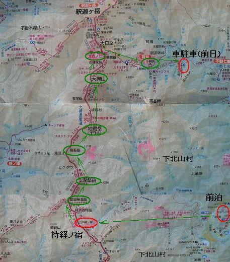 大峰山奥駈道南部地図