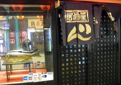 京橋・居酒屋