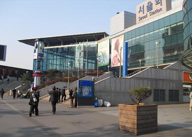 ソウル駅正面