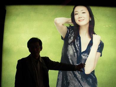 韓国有名女優と