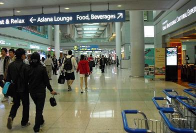 仁川国際空港1