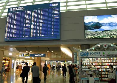 仁川国際空港2