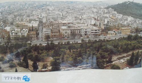 ギリシャ・アテネ1