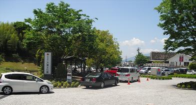 駐車場は混雑