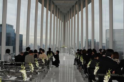 5 結婚式