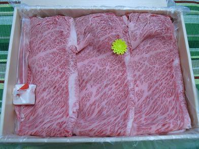 2 すき焼き肉