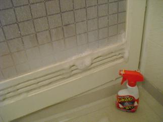 浴室の掃除 2