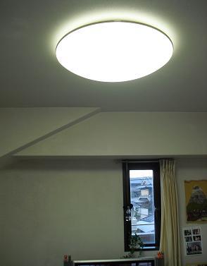 居間の照明の清掃