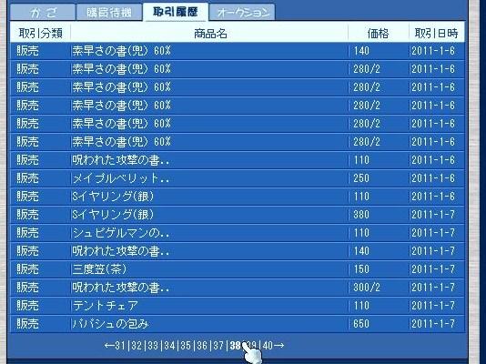 ぽぷら11