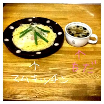 fc2blog_20120404151436ab4.jpg