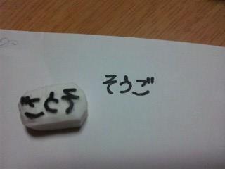 100421_2227~01
