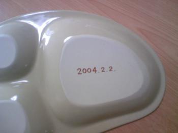 TS3E1134_convert_20100304213138.jpg