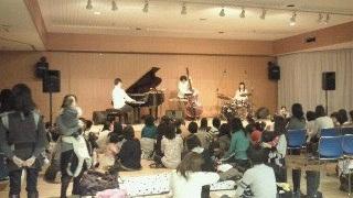 舞台かじりつきOK!!  〇歳から楽しめるジャズコンサート