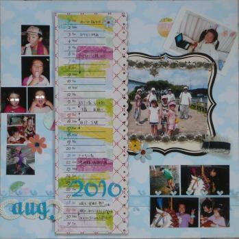 summer calendar・・FINALE ・・