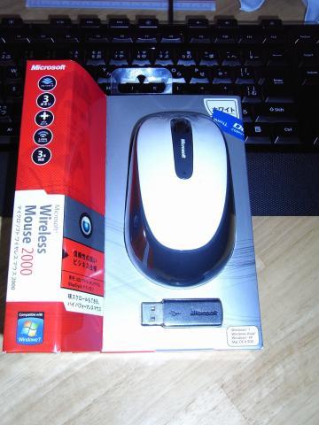 RIMG0039_20110225214504.jpg