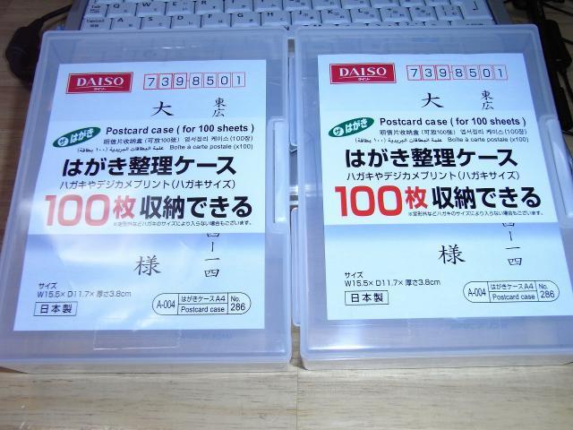 RIMG0049_20110329220232.jpg