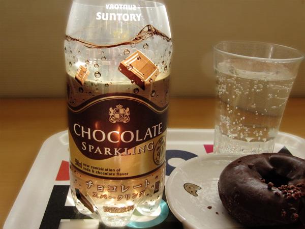 チョコスパークリング