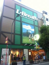 L-Breath_convert_20110808221809.jpg