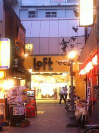 Loft_convert_20110808221730.jpg