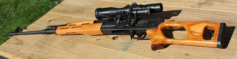 800px-PSL-Sniper_Rifle_with_Scope.jpg