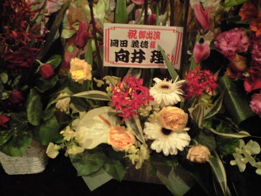 20100419-01.jpg