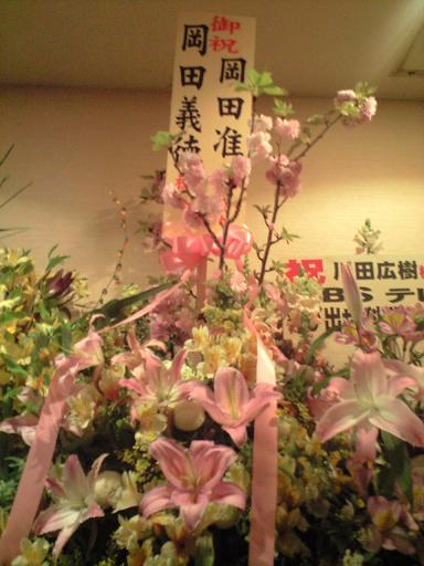 20100419-02.jpg