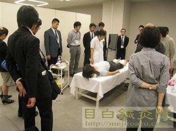 鍼灸体験サロン2