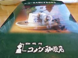 2_20100722115343.jpg