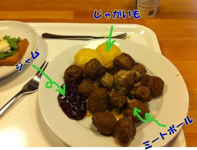 2_20101002151254.jpg