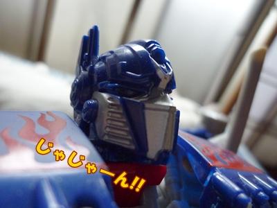 4_20110727091330.jpg