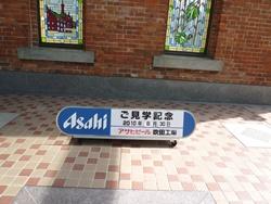 5_20101002151254.jpg